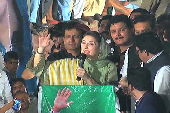 Maryam demands PM's resignation
