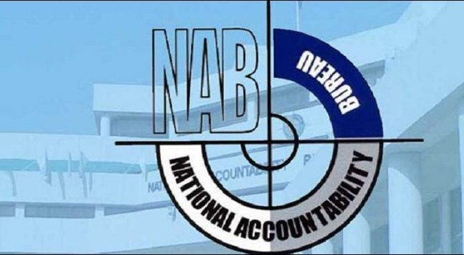 Sindh Bank chief arrested by NAB in fake bank accounts case